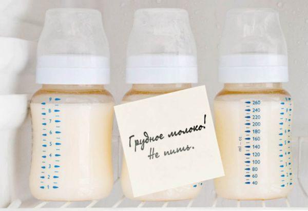 Срок хранения сцеженного молока зависит от температуры окружающей среды