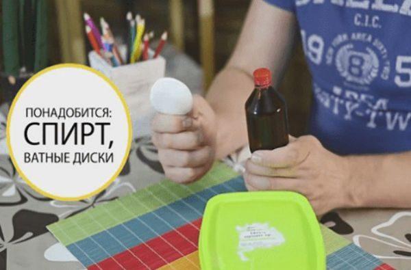 Термонаклейку можно удалить с помощью спирта