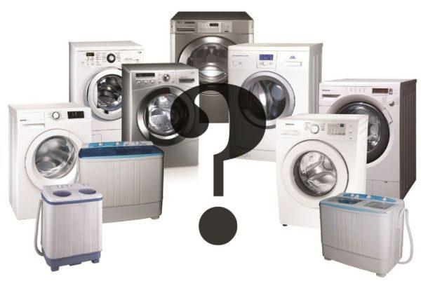 Какие стиральные машины лучше