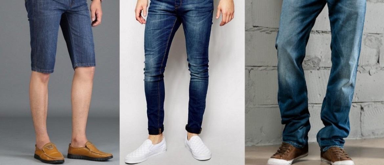 img_5bfea797a86d7 Короткие джинсы как удлинить. Как удлинить джинсы