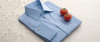 Как удалить с одежды пятно от травы и цветов