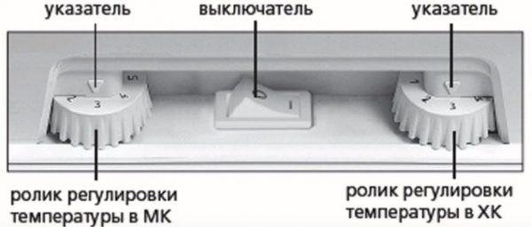 Схема где находится регулятор температуры холодильник Атлант