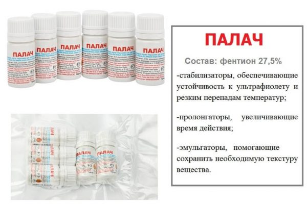 Состав Палача