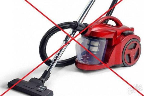 Ни в ком случае не используйте пылесос для сбора ртути