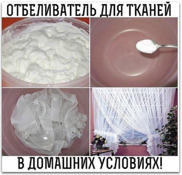 Предварительно замочите вещь в соли с порошком