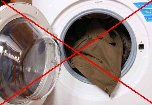 Можно ли стирать дубленку в стиральной машине автомат