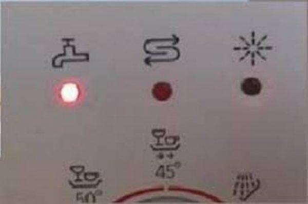Когда ошибку Е15 можно исправить самостоятельно: 4 варианта