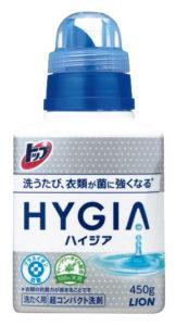 Top Hygia